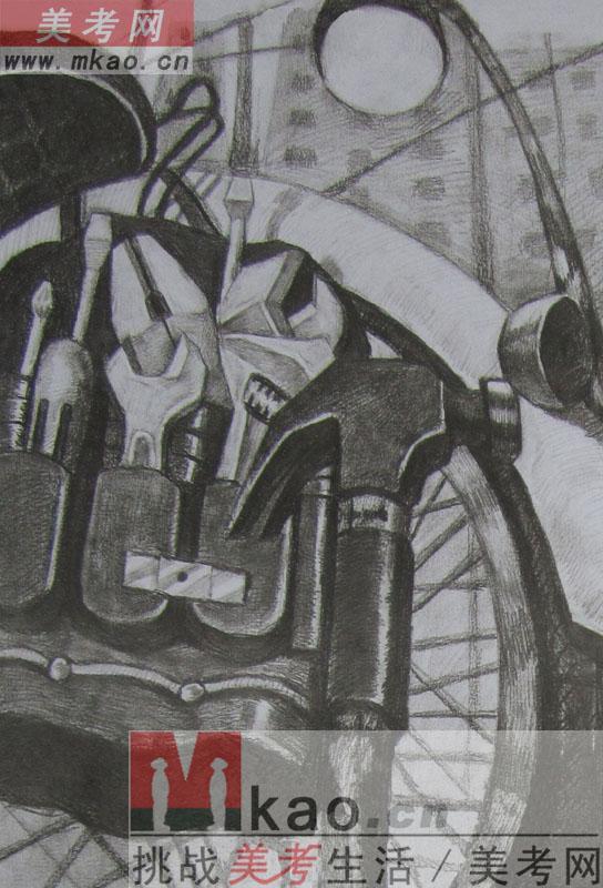 2013年清华大学美术学院诚博设计专业素描高分试卷