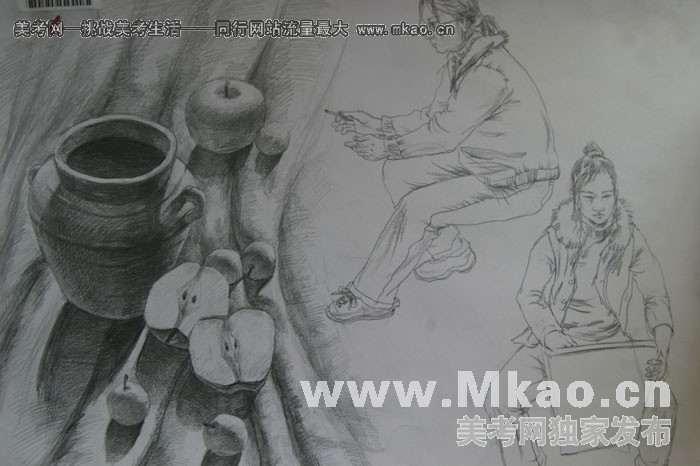 04年山东工艺美术学院优秀高考试卷