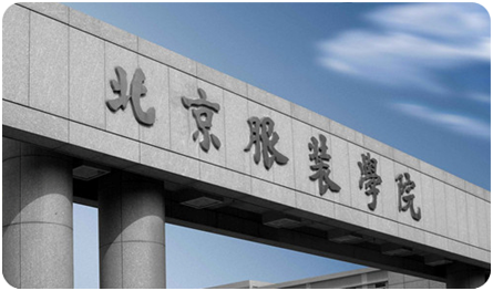 北京服装学院.png